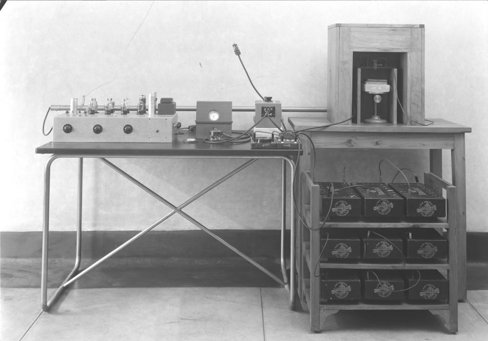 Instituto Superior Técnico, Lisbon  Photo: Mário Novais, ca. 1936-37, Lisbon  Biblioteca de Arte da Fundação Calouste Gulbenkian [CFT003_064514]