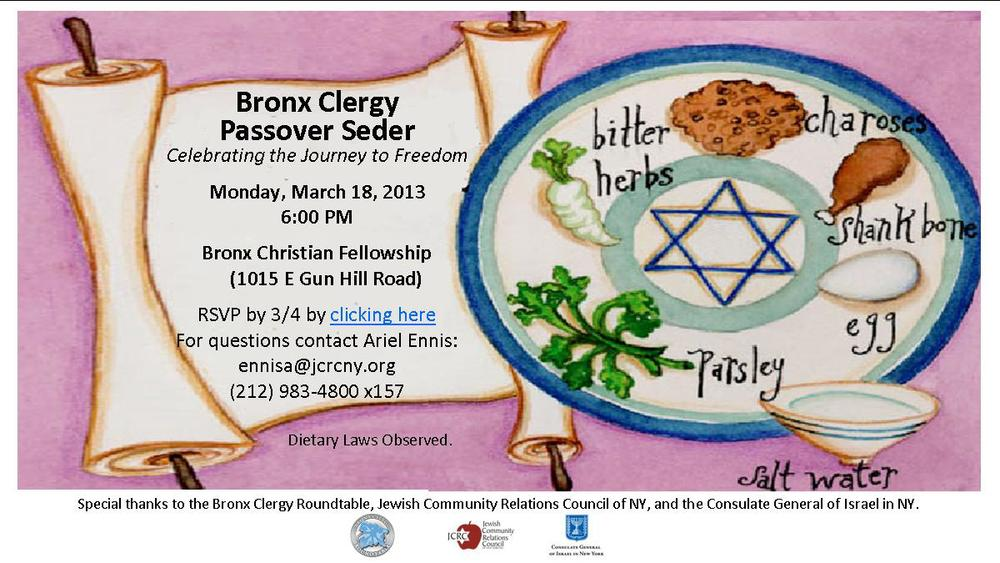 Bronx Passover Seder Invitation 2013 - FINAL.jpg