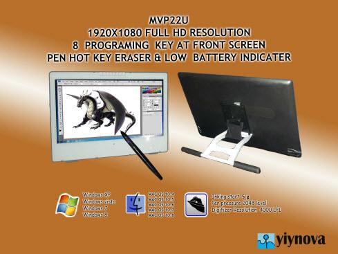 MVP22U-sm.jpg