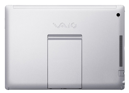 The back of the VAIO Z Canvas.