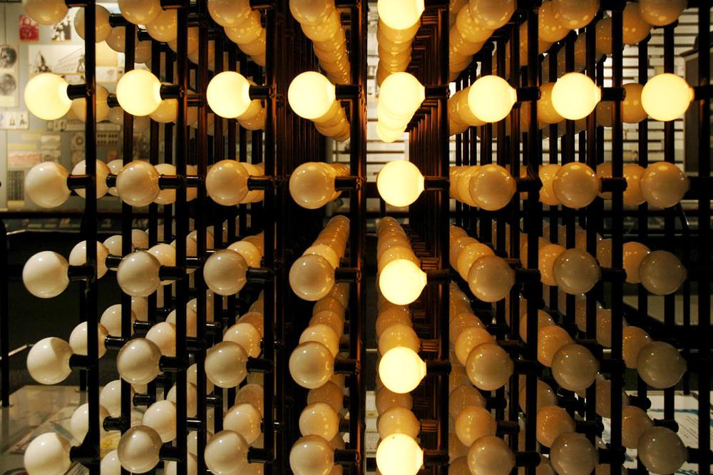 Mathematica NY Hall of Science