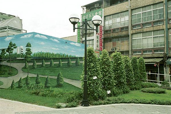 Taipei, Taiwan 1998