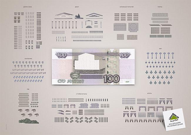 Prjkt Dump_3_Leo Burnett_Prep of a Bank Note_2.jpeg