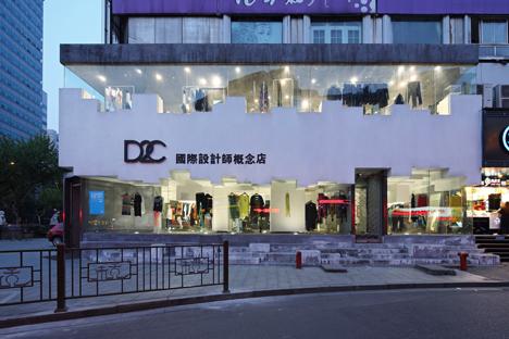D2C-concept-store-by-3Gatti-Architecture-Studio_dezeen_8.jpeg