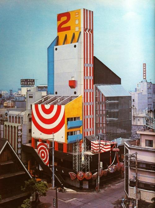 Takeyama, Ni-Ban-Kahn, Tokyo, 1970.