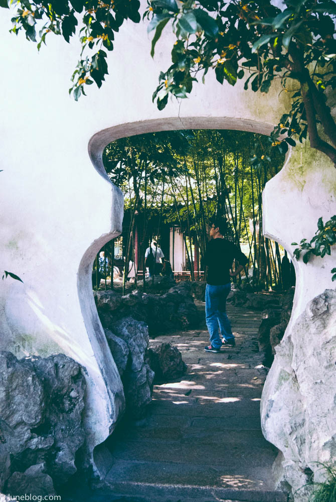 Yu Garden portal.