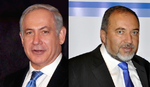 Click photo to download. Caption: Prime Minister Benjamin Netanyahu and Foreign Minister Avigdor Lieberman slammed the European Union for condemning Israeli construction and underemphasizing Hamas. Credit: Wikimedia Commons.