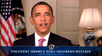 Click photo to download. Caption: President Barack Obama delivers his 2011 Rosh Hashanah message. Credit: YouTube/White House.
