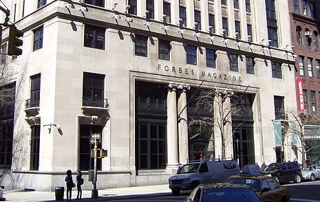 The Forbes Magazine building at 60-62 Fifth Avenue in Manhattan, New York City. Forbes has released its annual World's Billionaires list, which includes 17 Israelis. Credit: Wikimedia Commons.