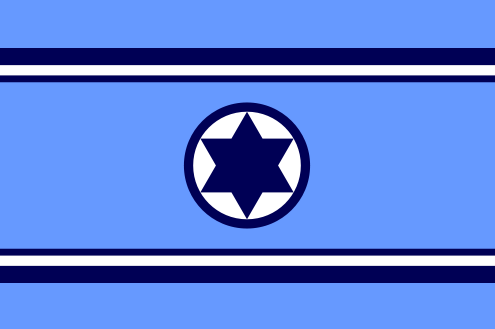 The Israel Air Force flag. Credit: Wikimedia Commons.