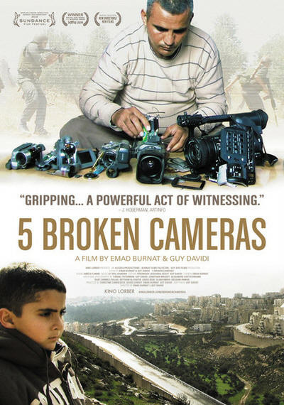 "A poster for ""5 Broken Cameras."" Credit: Kino Lorber."