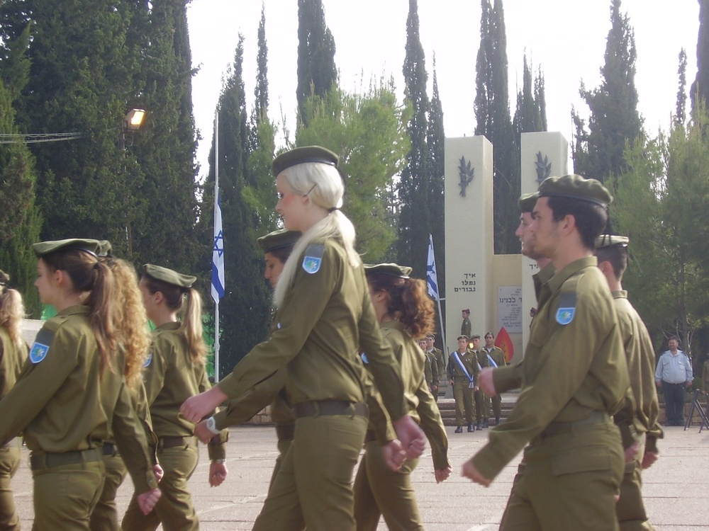 Click photo to download. Caption: Israel Defense Forces soldiers at a Yom Hazikaron memorial ceremony in Tel HaShomer, Israel, on April 28, 2009. Credit: Avishai Teicher/PikiWiki Israel.