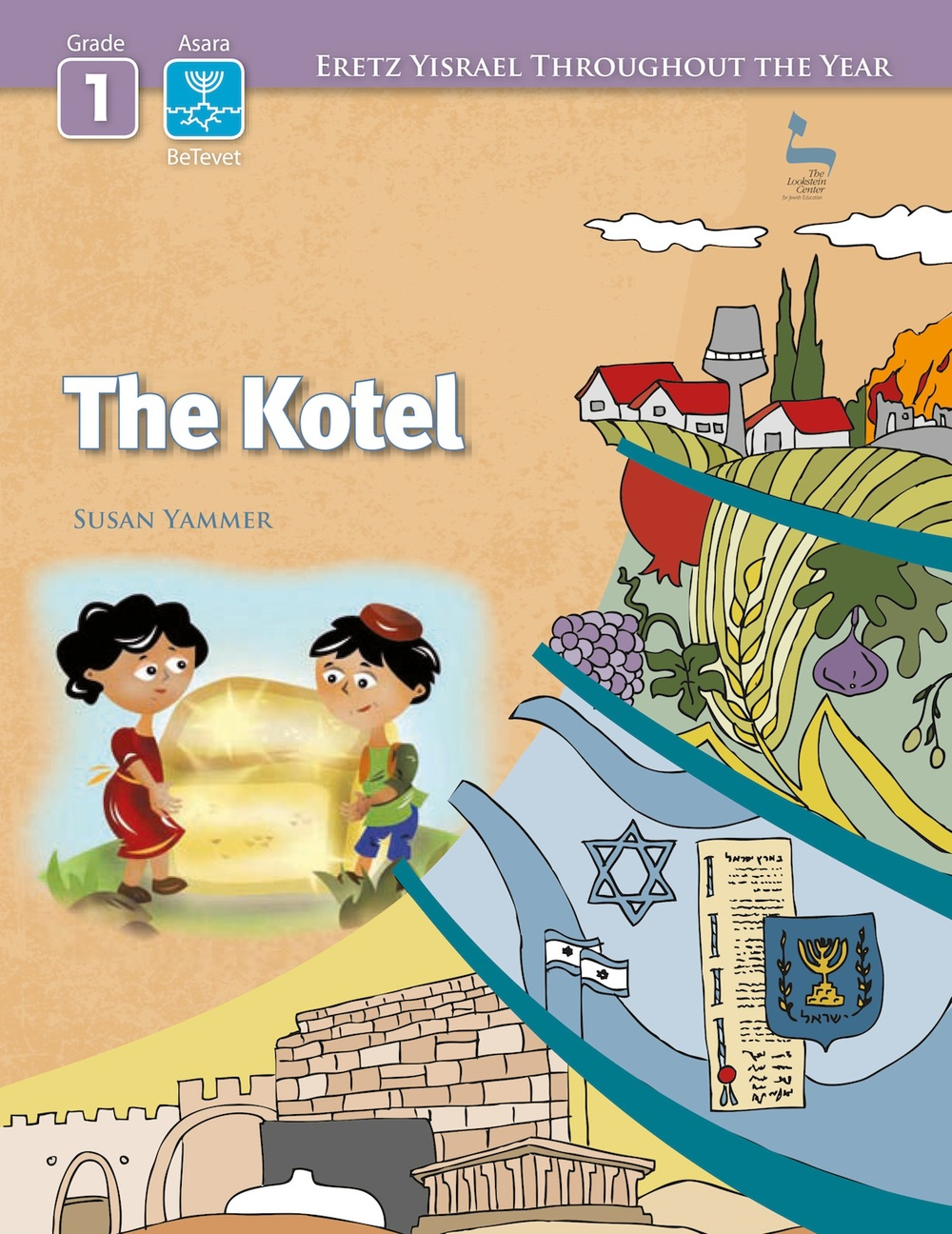 "Click photo to download. Caption: An ""Israel Throughout The Year"" program educational booklet. JNS.org looked at programs fostering Israel education in North America for Israel Independence Day. Credit: Lookstein Center."