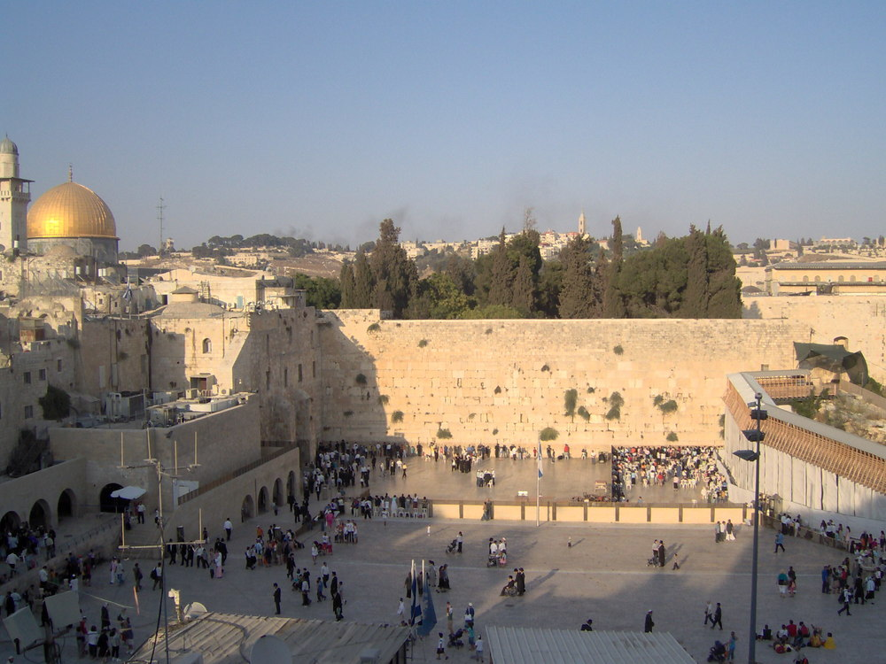 The Western Wall. Credit: Wikimedia Commons.