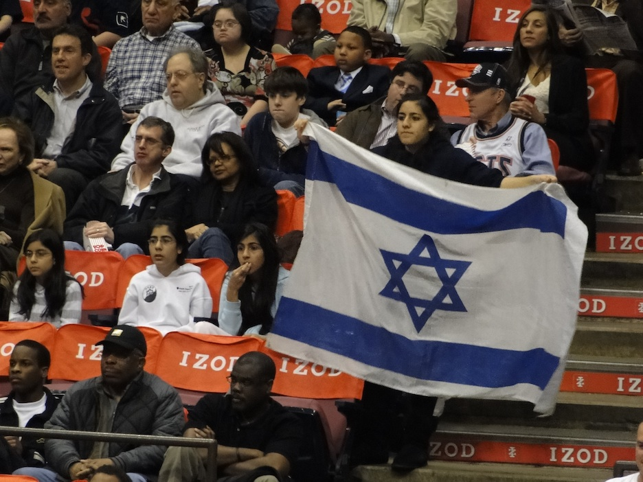 Click photo to download. Jewish Family Night at the Izod Center in New Jersey in 2009, when Omri Casspi's Sacramento Kings faced the New Jersey Nets. For Israel Independence Day this year, Casspi's Cleveland Cavaliers are facing the Chicago Bulls, who will host a celebration for the Jewish community. Credit: Chamber of Fear.