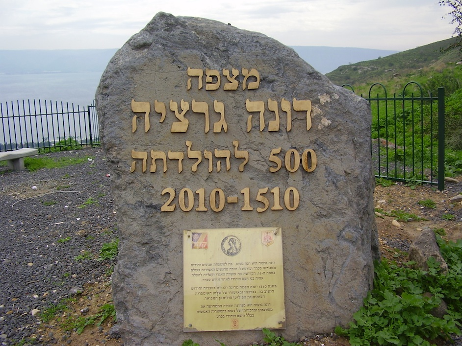 Click photo to download. Caption: The Dona Gracia lookout in Tiberias, Israel. Credit: Avishai Teicher.