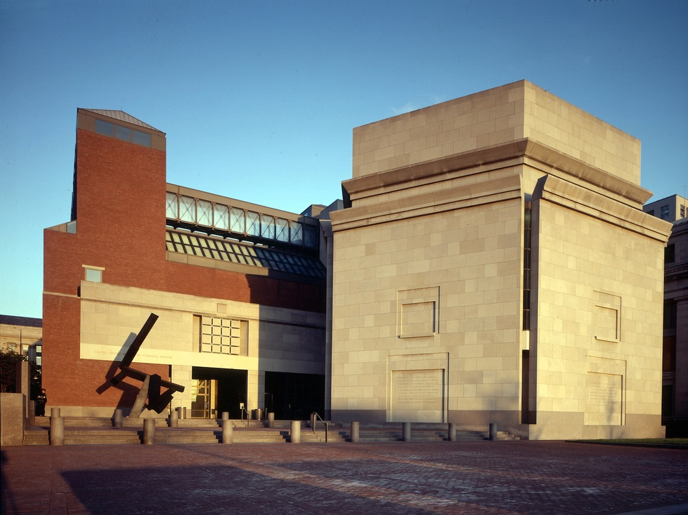 Click photo to download. Caption: The 15th Street/Eisenhower Plaza entrance to the U.S. Holocaust museum. Credit: Max Reid, USHMM Photo Archives.