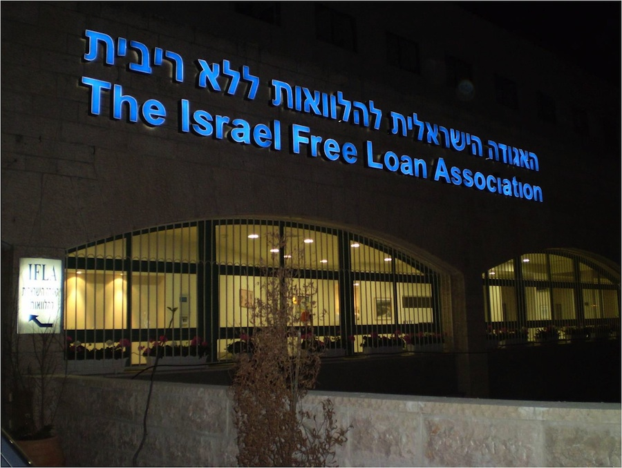 Click photo to download. Caption: Israel Free Loan Association headquarters in Jerusalem. Credit: IFLA.