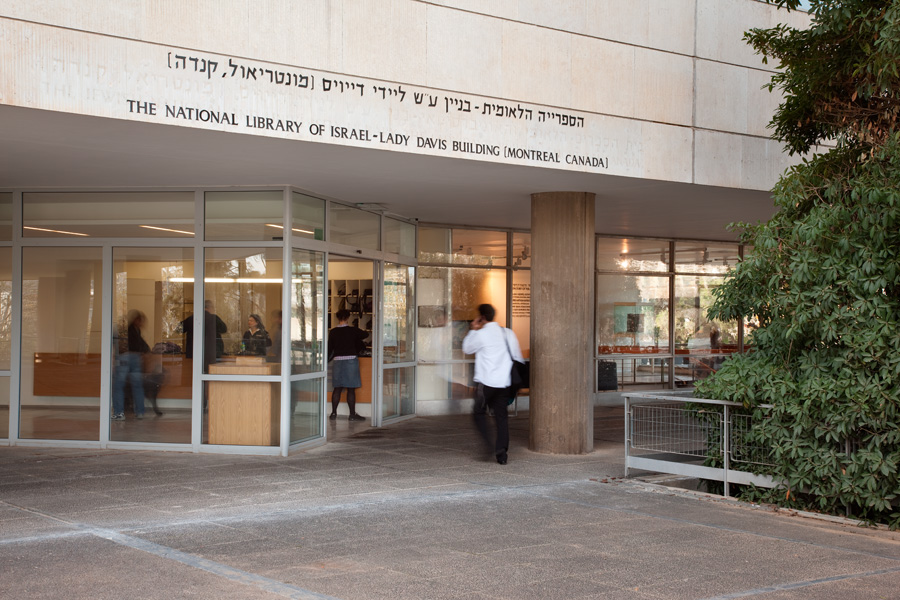 Click photo to download. Caption: The entrance to the National Library of Israel, which is partnering with JSTOR, the popular online library for academic journals, on digitization efforts. Credit: National Library of Israel.