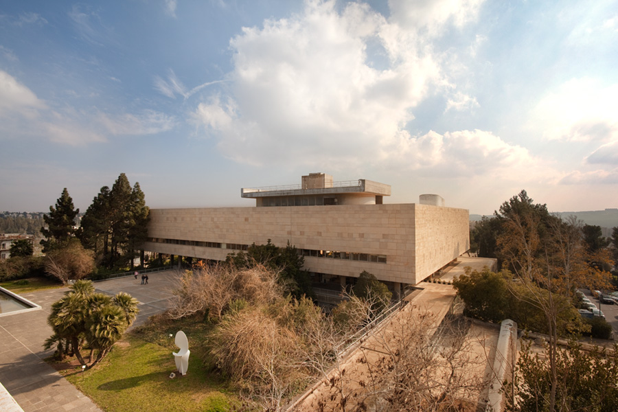 Click photo to download. Caption: The National Library of Israel. Credit: National Library of Israel.