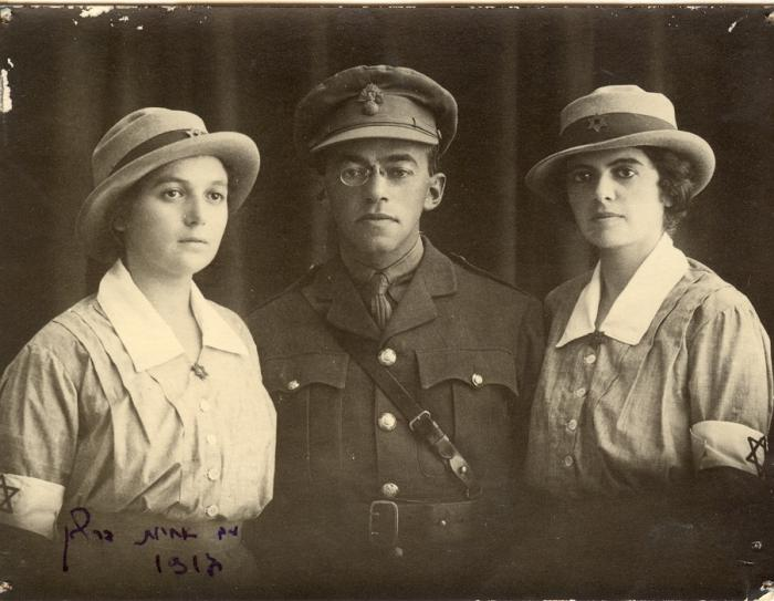 Click photo to download. Caption: Ze'ev Jabotinsky wearing the uniforms of the Jewish Legion of the British army, with his two sisters Bela and Nina. Credit: Wikimedia Commons.