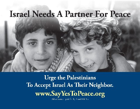 Caption: A pro-Israel poster that was part of a StandWithUs advertising campaign at the same Metro North commuter stations where anti-Israel ads were placed. Credit: StandWithUs.