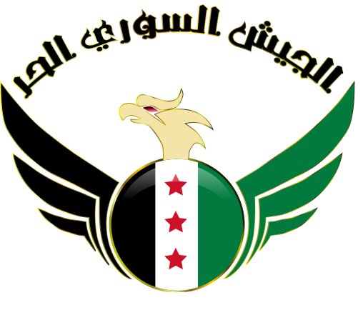 The logo of the Free Syrian Army rebel group, which said Israel on Saturday struck a Syrian chemical weapons site. Credit: Wikimedia Commons.