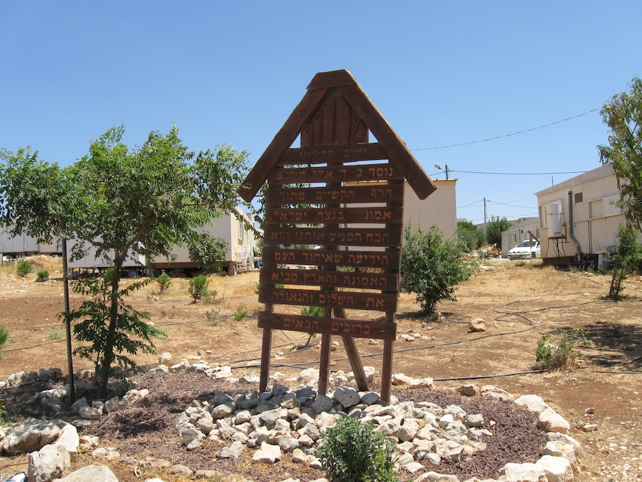 Click photo to download. Caption: The Jewish outpost of Migron in the West Bank. Credit: Daniel Ventura.