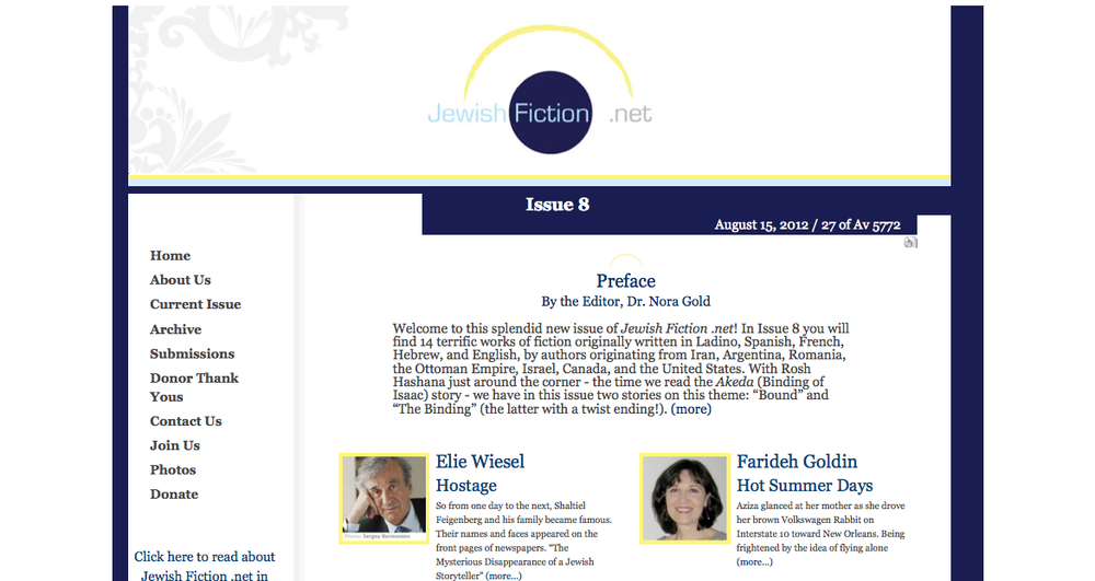 Click photo to download. Caption: A webpage featuring the latest edition of JewishFiction.net. Credit: JewishFiction.net.