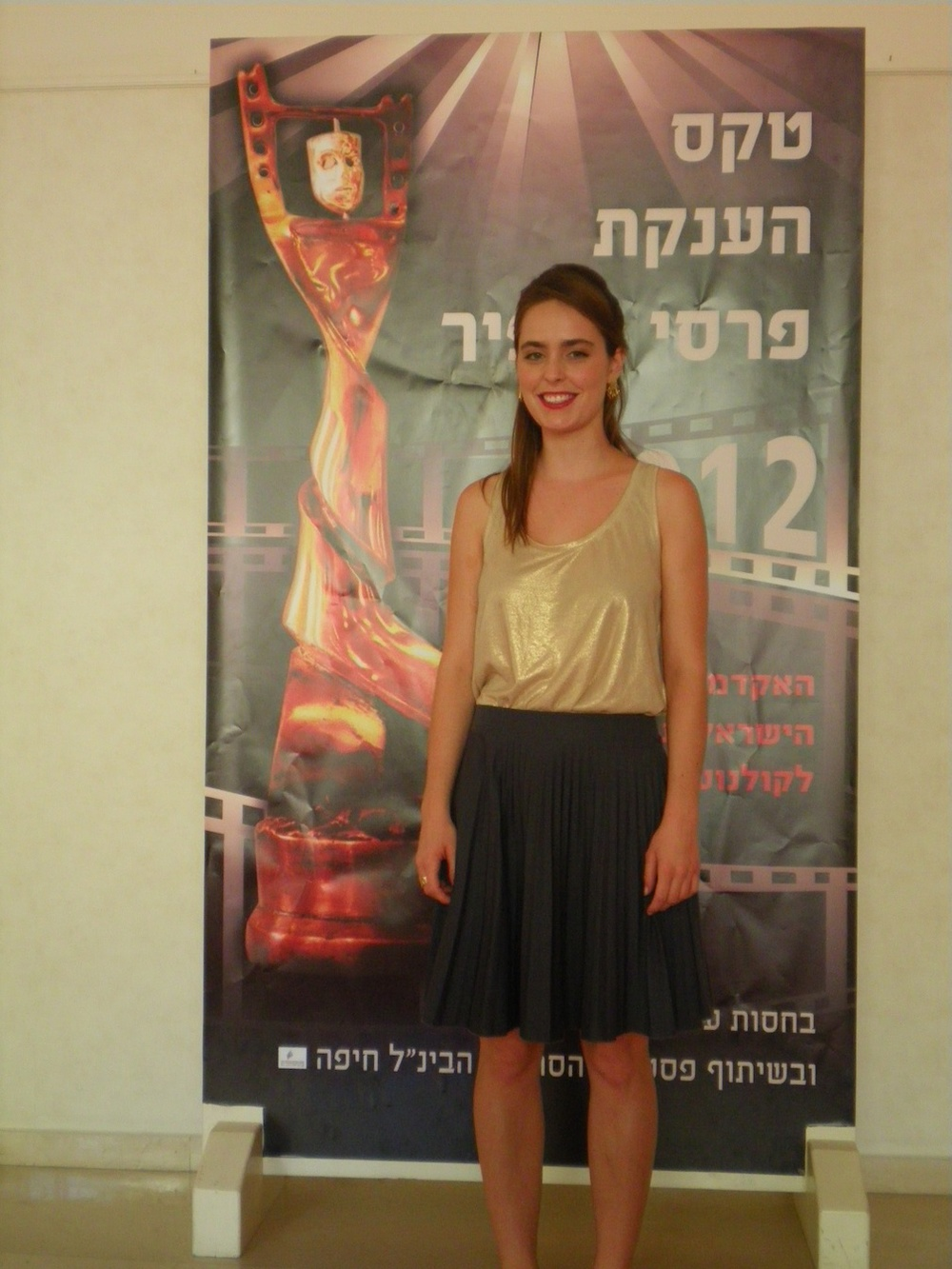 "Click photo to download. Caption: Hadas Yaron pictured at the Israeli ""Ophir Awards"" Sept. 21 in Haifa, where she took home Best Lead Actress for her role in ""Fill the Void."" Credit: Ronen Shnidman."