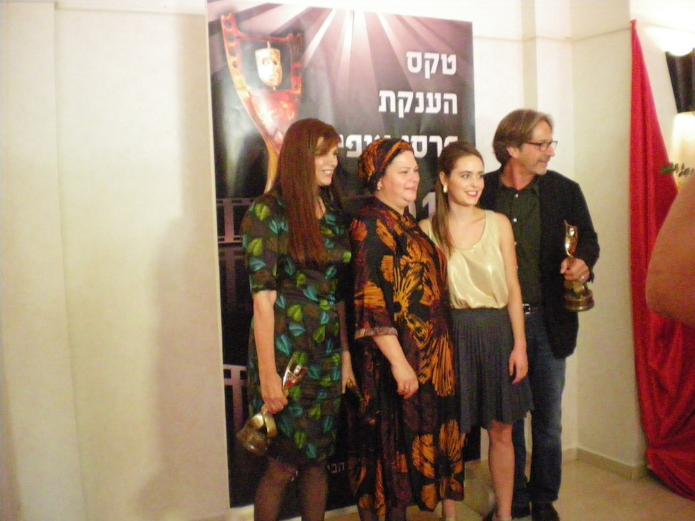 "Click photo to download. Caption: From left to right, from Best Film winner ""Fill the Void"" at Israel's ""Ophir Awards"" in Haifa Sept. 21: Best Supporting Actress Irit Sheleg, Best Director Rama Burshtein, Best Lead Actress Hadas Yaron, and producer Assaf Amir. Credit: Ronen Shnidman."