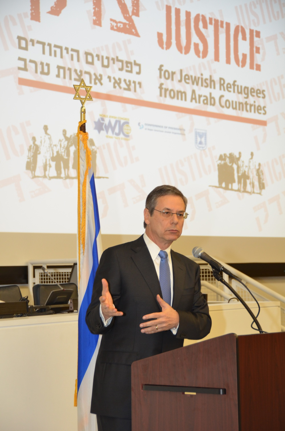 "Click photo to download. Caption: Israeli Deputy Foreign Minister Danny Ayalon speaks at the Sept. 21 ""Justice for Jews from Arab Countries"" conference he hosted in New York. Credit: Maxine Dovere."