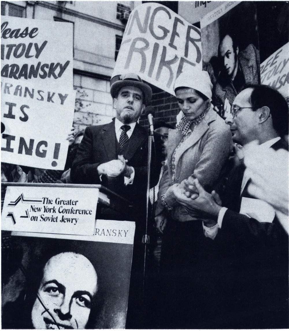 Click photo to download. Caption: Rabbi Haskel Lookstein, Avital Sharansky, and U.S. Senator Alfonse D'Amato, at a Soviet Jewry rally organized by Rabbi Lookstein's Ramaz School, in New York City in 1982. Credit: Courtesy of Congregation Kehilath Jeshurun.