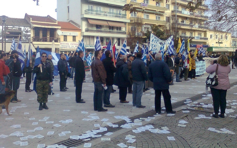 Click photo to download. Caption: A Golden Dawn demonstration in Greece. Credit: Wikimedia Commons.