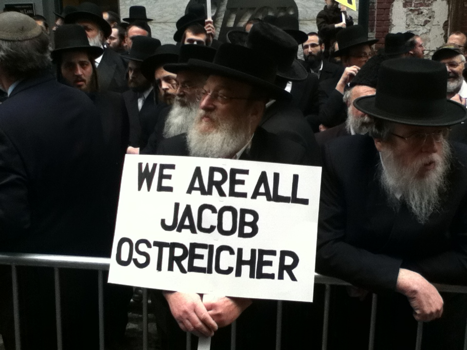 Click photo to download. Caption: A rally for the release of Jacob Ostreicher. Credit: Judea1/Wikimedia Commons.
