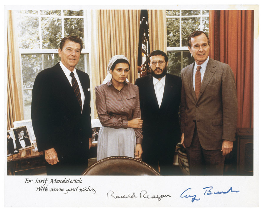 Click photo to download. Caption: President Reagan and Vice President Bush meet with Avital Sharansky (wife of then-jailed Soviet dissident Natan Sharansky) and Yosef Mendelevich, May 28, 1981. Credit: White House.