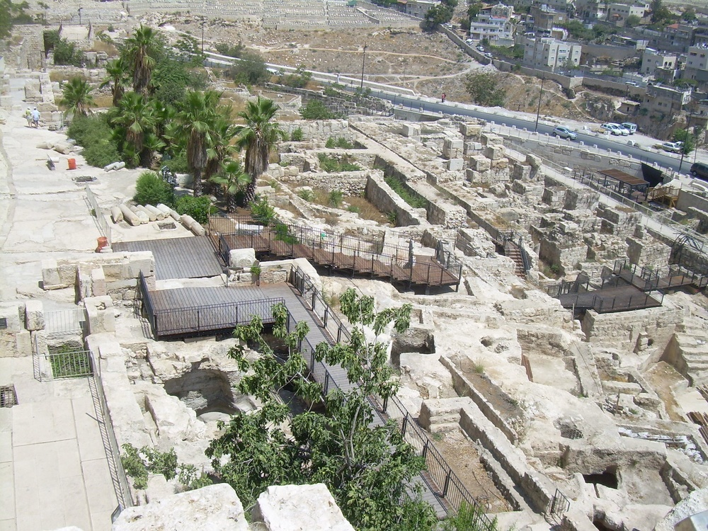 Click photo to download. Caption: The Jerusalem Archaeological Park - Davidson Center. Credit: Nemo/Wikimedia Commons.