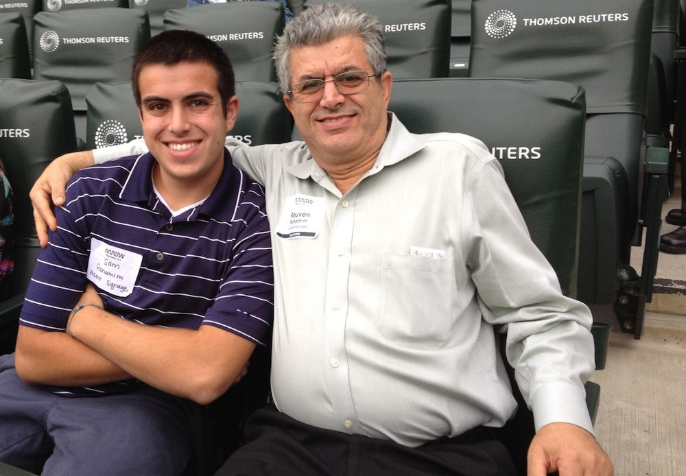 Click photo to download. Caption: Sami Rahamim with his late father, Reuven, who was fatally shot on Sept. 27, 2012. Credit: Courtesy Sami Rahamim.