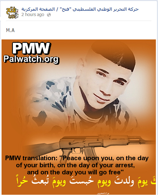"Click photo to download. Caption: One of the pictures posted on the Fatah Facebook page glorifying Salam Za'al, who stabbed to death 31-year-old father-of-five Evyatar Borovsky. Credit: Fatah Facebook page as reposted by Palestinian Media Watch (PMW).                 0     0     1     6     39     JNS.org     1     1     44     14.0                                Normal     0                     false     false     false         EN-US     JA     HE                                                                                                                                                                                                                                                                                                                                                                                                                                                                                                                                                                                                                                                                                                               /* Style Definitions */ table.MsoNormalTable 	{mso-style-name:""Table Normal""; 	mso-tstyle-rowband-size:0; 	mso-tstyle-colband-size:0; 	mso-style-noshow:yes; 	mso-style-priority:99; 	mso-style-parent:""""; 	mso-padding-alt:0in 5.4pt 0in 5.4pt; 	mso-para-margin-top:0in; 	mso-para-margin-right:0in; 	mso-para-margin-bottom:10.0pt; 	mso-para-margin-left:0in; 	line-height:115%; 	mso-pagination:widow-orphan; 	font-size:11.0pt; 	font-family:Calibri; 	mso-ascii-font-family:Calibri; 	mso-ascii-theme-font:minor-latin; 	mso-hansi-font-family:Calibri; 	mso-hansi-theme-font:minor-latin;}                          0     0     1     1     11     JNS.org     1     1     11     14.0                                Normal     0                     false     false     false         EN-US     JA     HE                                                                                                                                                                                                                                                                                                                                                                                                                                                                                                                                                                                                                                                                                                               /* Style Definitions */ table.MsoNormalTable 	{mso-style-name:""Table Normal""; 	mso-tstyle-rowband-size:0; 	mso-tstyle-colband-size:0; 	mso-style-noshow:yes; 	mso-style-priority:99; 	mso-style-parent:""""; 	mso-padding-alt:0in 5.4pt 0in 5.4pt; 	mso-para-margin-top:0in; 	mso-para-margin-right:0in; 	mso-para-margin-bottom:10.0pt; 	mso-para-margin-left:0in; 	line-height:115%; 	mso-pagination:widow-orphan; 	font-size:11.0pt; 	font-family:Calibri; 	mso-ascii-font-family:Calibri; 	mso-ascii-theme-font:minor-latin; 	mso-hansi-font-family:Calibri; 	mso-hansi-theme-font:minor-latin;}"