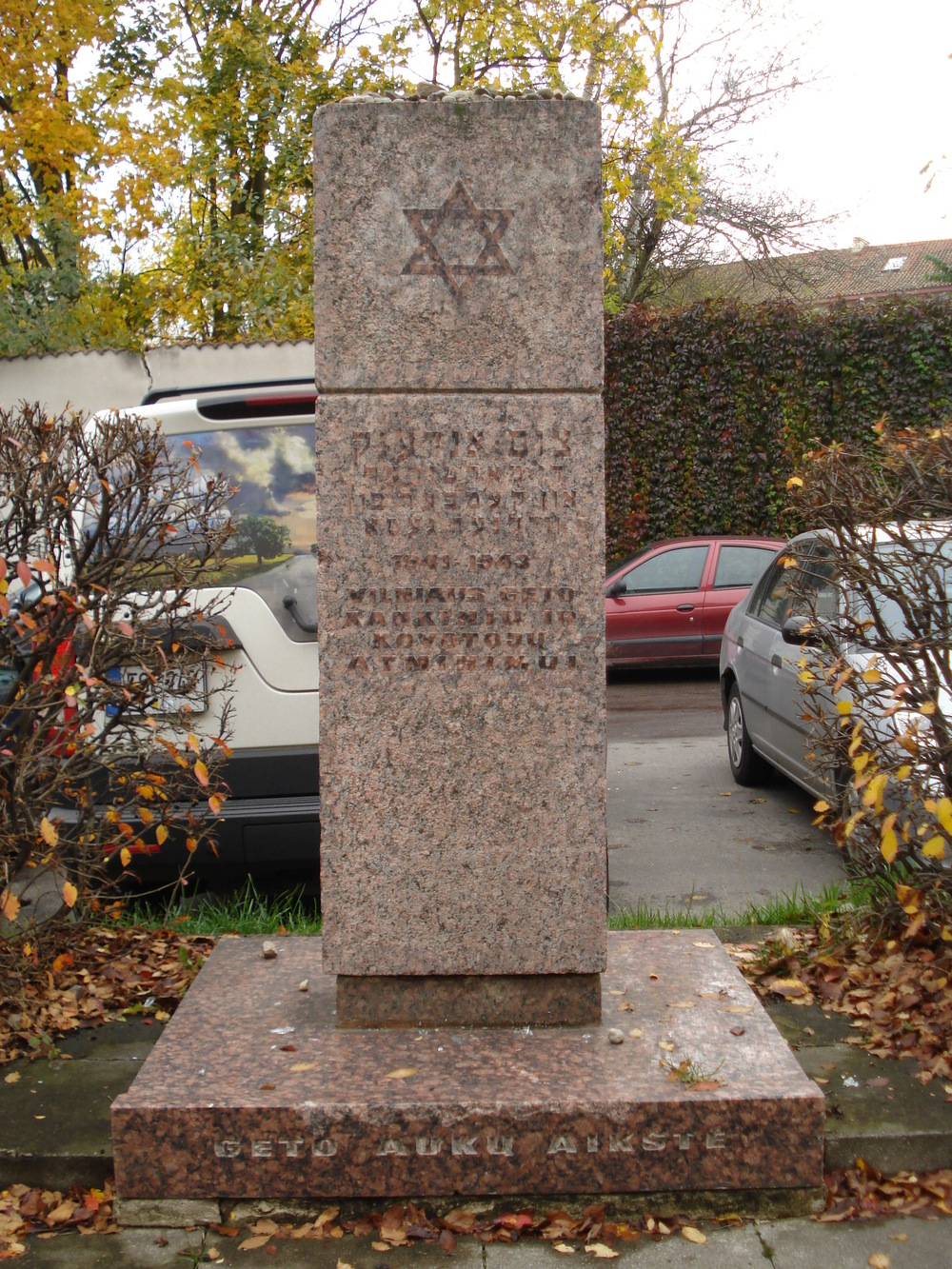 Click photo to download. Caption: A monument for those who died in the Vilnius Ghetto during the Holocaust. Credit: Alma Pater.