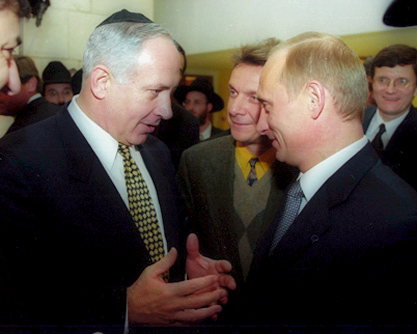 Israeli Prime Minister Benjamin Netanyahu (left) and Russian President Vladimir Putin. Netanyahu was in Russia on Tuesday to convince Putin not to sell advanced Russian missile launchers to Syria, but a report says those launchers have already reached Syria. Credit: Presidential Press and Information Office.
