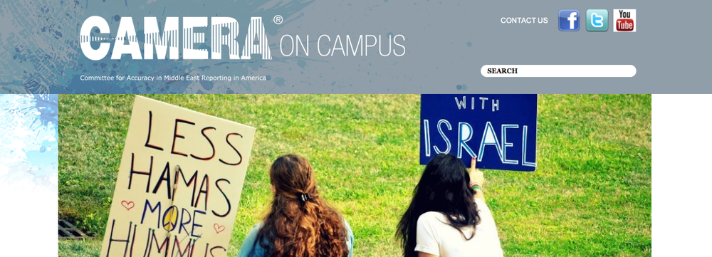 The homepage of the new CAMERA website to aid pro-Israel students, www.CAMERAonCampus.org. Credit: CAMERAonCampus.org.