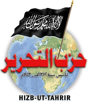 The logo of Hizb-ut-Tahrir, an international pan-Islamic political group that calls for the restoration of the Islamic Caliphate. Credit: Wikimedia Commons.