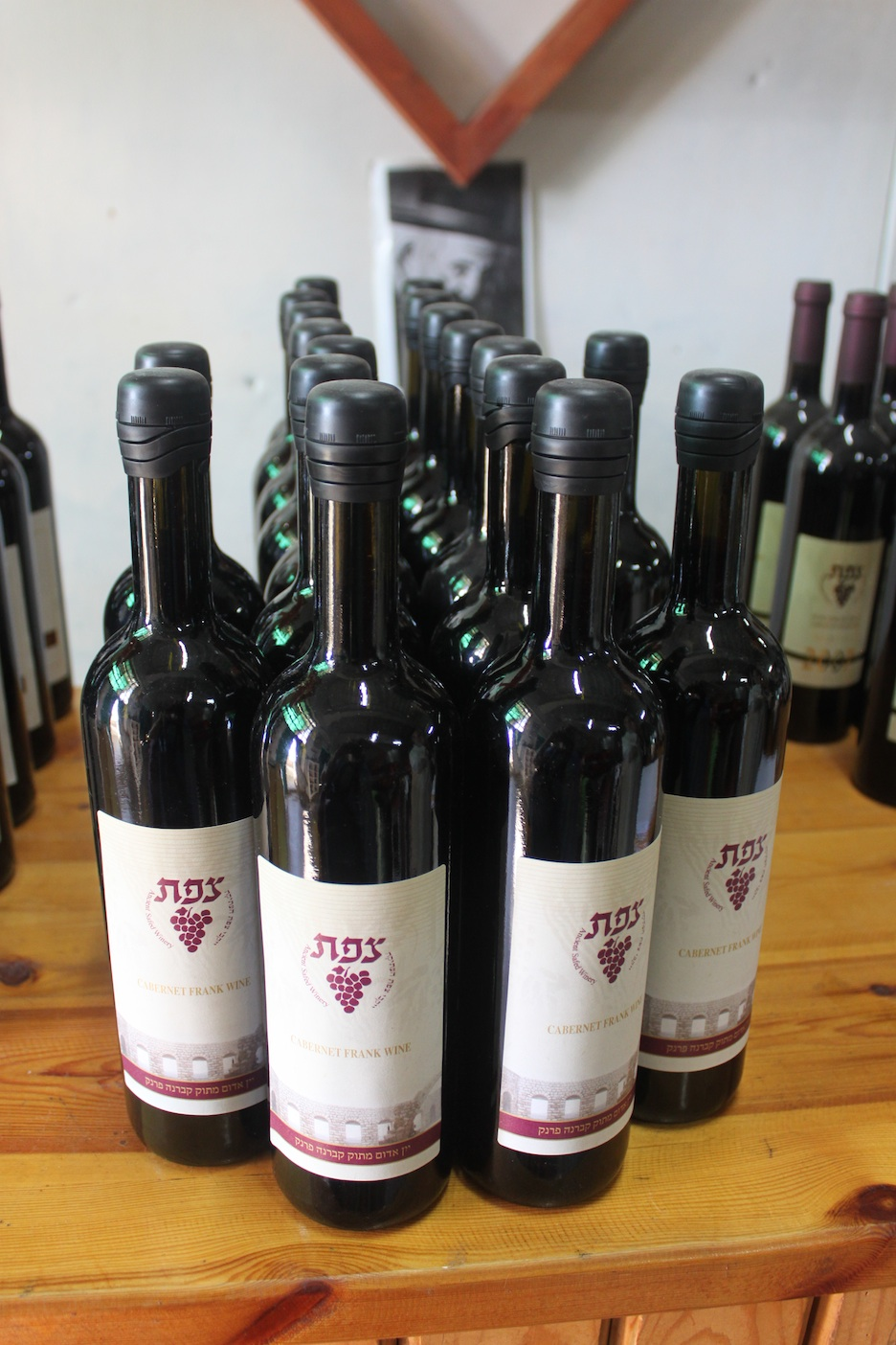 Click photo to download. Caption: Wine at the Antique Safed Winery in the Upper Galilee. Credit: Lisë Stern.