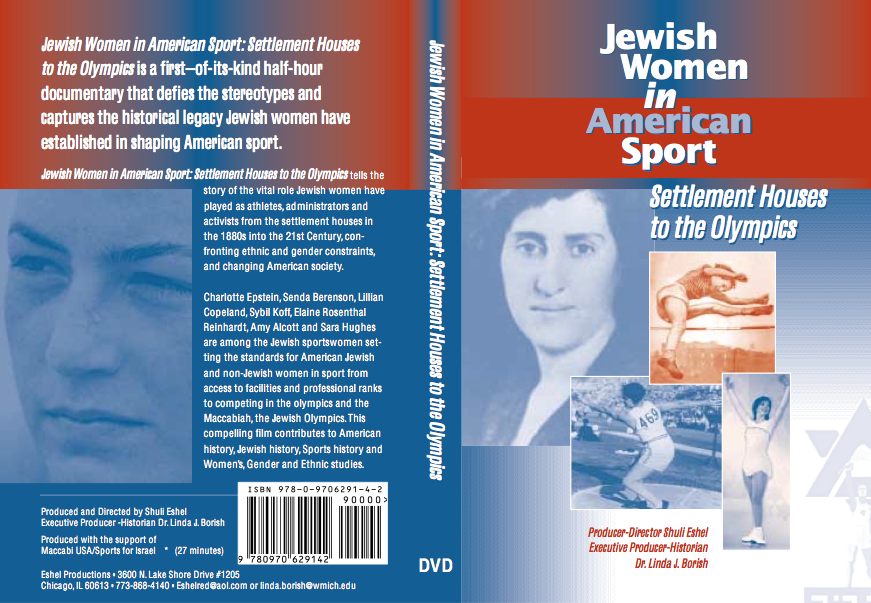 "Click photo to download. Caption: The DVD case insert for Shuli Eshel's ""Jewish Women in American Sport."" Credit: Courtesy Shuli Eshel."