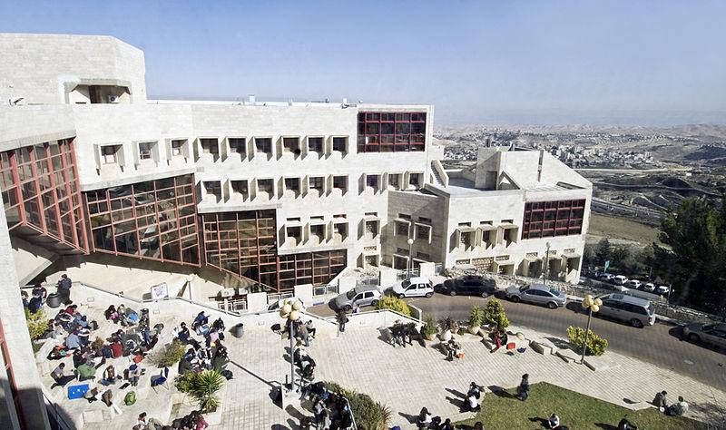 Click photo to download. Caption: Jerusalem's Bezalel Academy of Arts and Design. Credit:Shai Halevi via Wikimedia Commons.