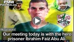 Footage from a recentPA TV broadcast that glorified pre-Oslo terrorist Ibrahim Faiz Abu Ali. Credit: Palestinian Media Watch.