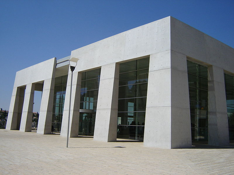 Click photo to download. Caption: The Yad Vashem Holocaust Memorial Museum in Jerusalem. Credit: Wikimedia Commons.