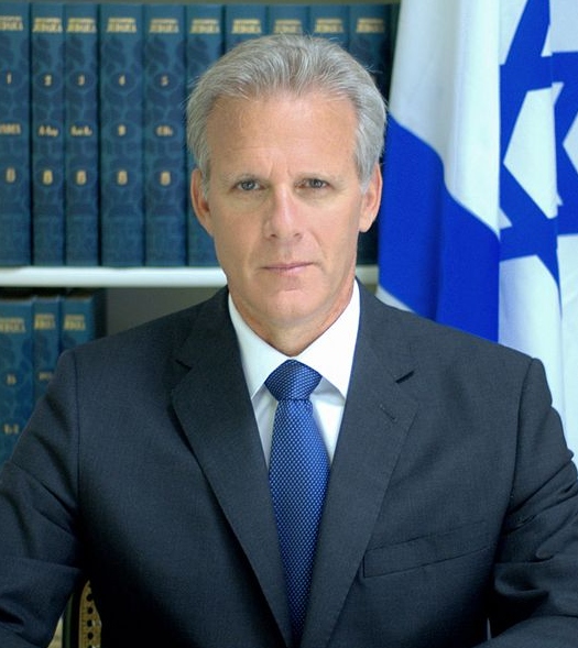 Michael Oren (pictured), Israel's ambassador to the U.S., said he will step down this fall.