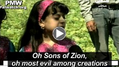 A girl demonizes Israel on a Palestinian Authority TV (PA TV) broadcast July 3. Credit: Palestinian Media Watch.